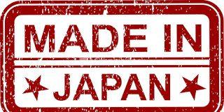 made-in-japan-stamp_fy7_lr_d_M